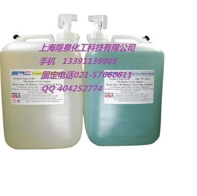 T107107 清净剂超碱值合成磺酸镁 T108108 清净剂聚异丁烯钡盐