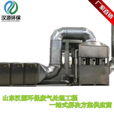 小型洗涤塔 废气净化塔 按需定制废气处理设备 专业生产洗涤塔