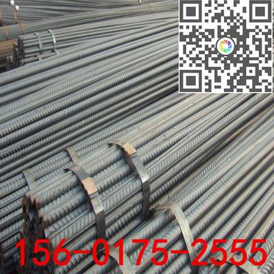 现货批发 精制 螺纹钢  建筑钢筋  建筑螺纹钢 诚信至上 品质保证
