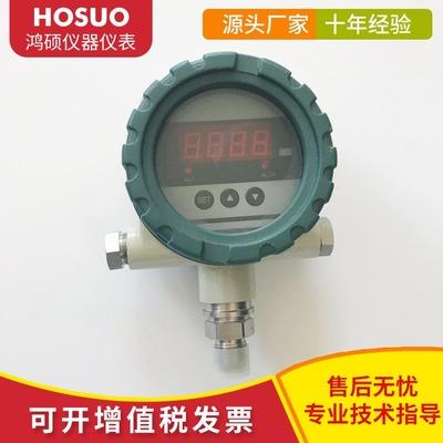 智能压力控制器扩散硅气压耐高温开关继电器水泵防爆压力控制器