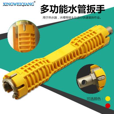 黄红色多功能水槽家用热水器螺丝螺母扳手 双头紧固拆装套筒扳手