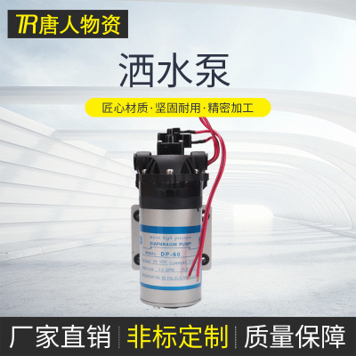 徐工压路机洒水泵 往复泵 洒水泵 电机摊铺机压路机配