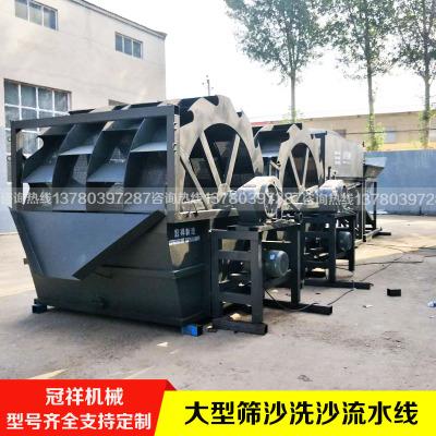 移动式洗砂机 双螺旋轮斗式洗砂机 大型水利选矿洗砂机设备