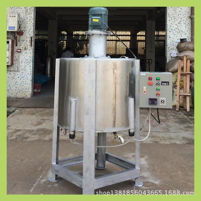 东莞胶水液体搅拌机 粉体与液体混合机 双层加热搅拌罐终身保修