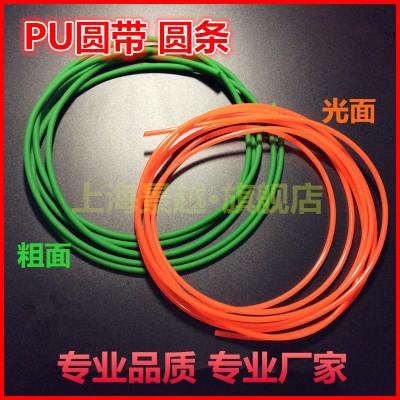 聚氨酯皮带PU圆带圆条传动带粗光面3/4/5/6/7/8/9/10/12mm红绿色