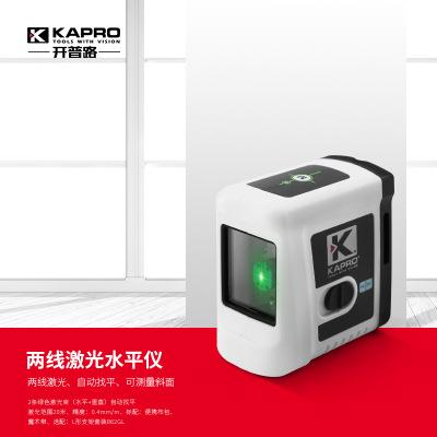 KAPRO开普路862G两线绿色光激光水平仪标线仪水平垂线仪十字打斜