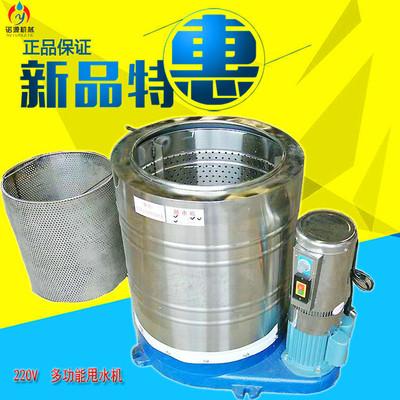 永州诺源化工粉体专用不锈钢固液分离机 小型塑料颗粒离心脱水机