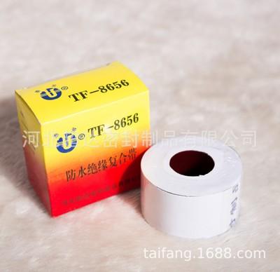 泰芳防水绝缘复合带50.8mm*1.65mm*3m电缆接头缠绕材料厚度可定制