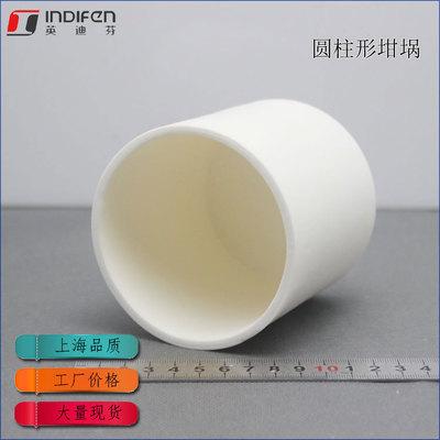 耐温1700度圆柱形坩埚99%氧化铝坩埚沪陶厂家直销刚玉坩埚