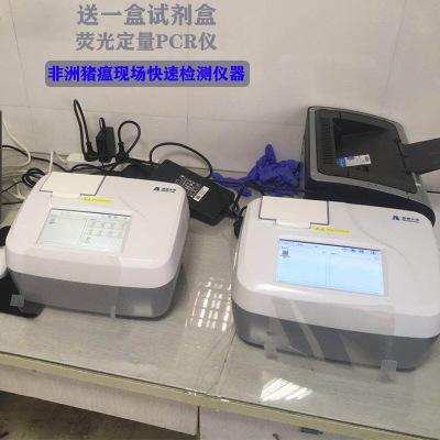 雅睿16孔pcr荧光定量检测仪型号MA-1620Q非洲猪瘟检测仪