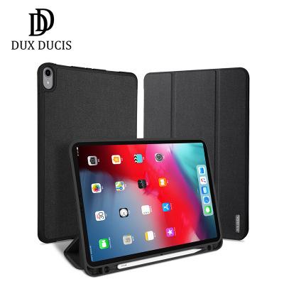 DUX DUCIS适用ipad pro11寸带笔槽保护套 智能休眠平板TPU保护壳