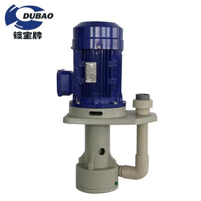 上海热销 2.2KW聚丙烯蚀刻喷淋液下泵 21m?高扬程耐腐蚀冷却塔泵
