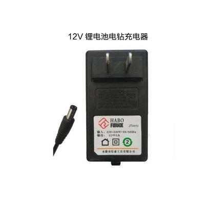 12V21V锂电池充电器充电电钻配件电动工具手电钻锂电池