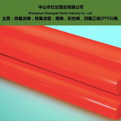 厂家直销PP+GF红实心棒、pp加纤、ABS加纤、红色PVC塑料棒定制