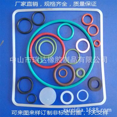 订制硅胶制品 硅胶圈  防水O型 密封圈 硅胶O形圈厂家