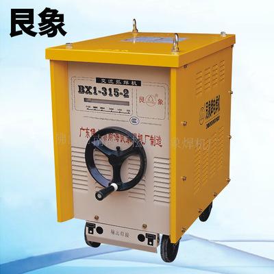 精品热销 工业型立式交流弧焊机 铜芯便携式电焊机 BX1-315-2