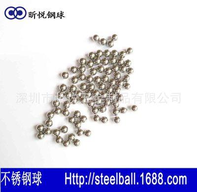厂家直销 供应不锈钢球 耐腐蚀耐酸碱正圆度工业产品用不锈钢球珠