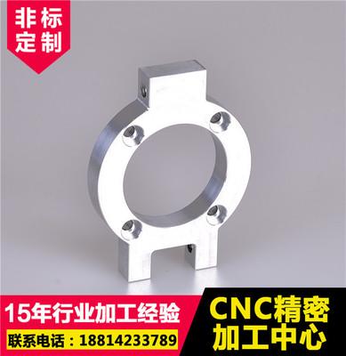 机加工零件 cnc加工铝合金 电脑锣加工中心 五金制品厂承接