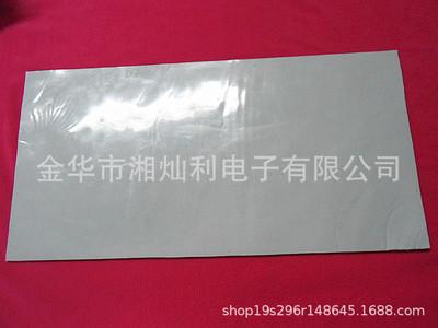 200*400*2.0MM导热硅胶垫 散热软硅胶 绝缘软硅胶LED导热材料批发