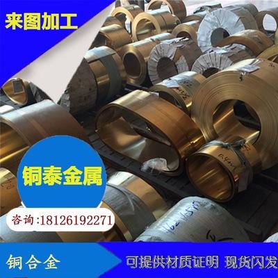 厂家供应H62黄铜带 厚度1.0 1.2 1.5 1.8 2.0 2.5 3.0 4.0半硬的