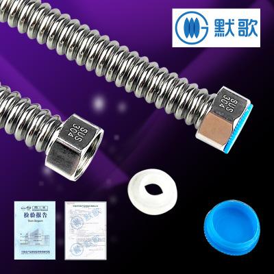 4分波纹管304不锈钢进水软管热水器冷热防爆金属软管上水管进水管