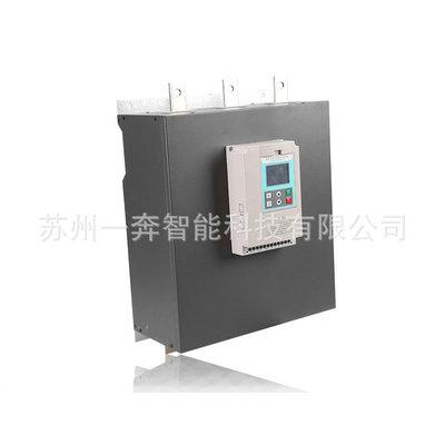 厂家生产电机软启动器 防爆软启动器 软启动器定制