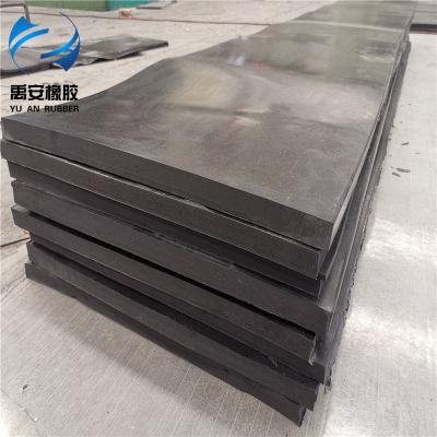 禹安三元乙丙橡胶板 厂家直销耐油耐磨减震橡胶块电厂绝缘橡胶板