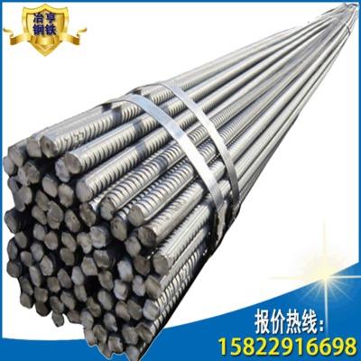 工程建设螺纹钢 HRB400E三级抗震螺纹钢22*12M 工地三级钢筋