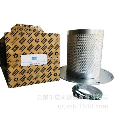 厂家直供 质量可靠 阿特拉斯原装新防伪油分2901056622