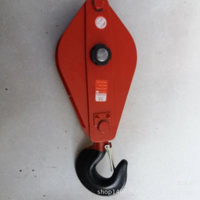 厂家热销起重滑车0.5T——5T 单轮滑车滑轮动滑轮国标起重滑