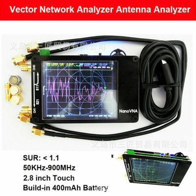 NanoVNA 天线分析仪 矢量分析仪 网络分析仪 短波 MF HF VHF