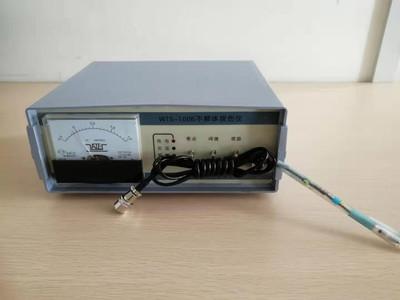 不解体磁力探伤仪 型号ZAK6-WTS-100B库号M277353