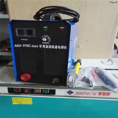 特价一天 KNH660/1140矿用电焊机 交流电焊机品牌