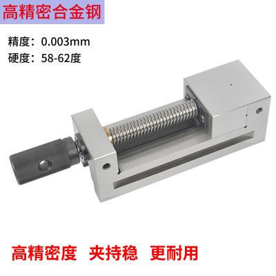虎钳小型批士平口钳CNC磨床万力铣床台精密手动高碳钢机用广东省