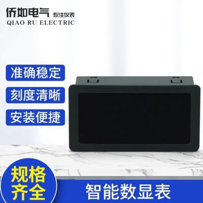 多功能数显交流电力监测仪电能计量电压表模块电流表功率电量表
