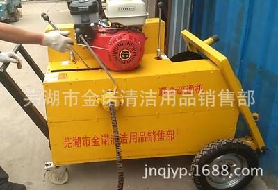 北京金诺清牌城市排水管网掏挖式疏通清淤维护机械参数视频报价