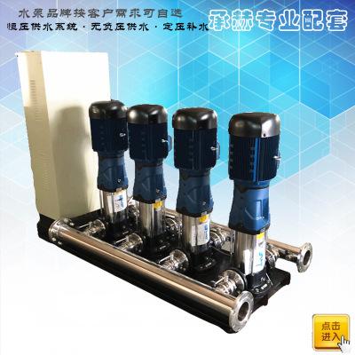 冷却水变频泵两用一备CDM120-20-2智能无负压供水系统专业配套