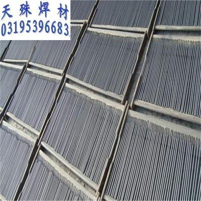 Z238SnCu铸铁焊条