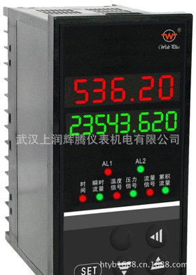 直销 WPL80202FAGHL上润仪表智能流量控制仪 智能流量积算控制仪